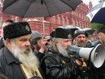 RUSSIA_(F)_1205_-_Testimoni_Geova